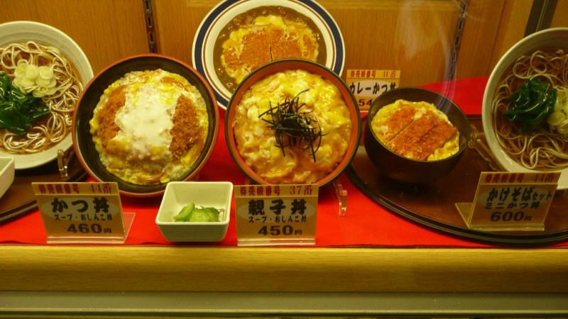 Plastic katsu donburi never looked so good. (Photo: hanuska/Flickr.)