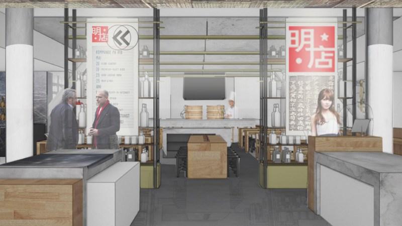 China live entrance