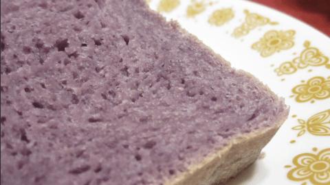 purplebread