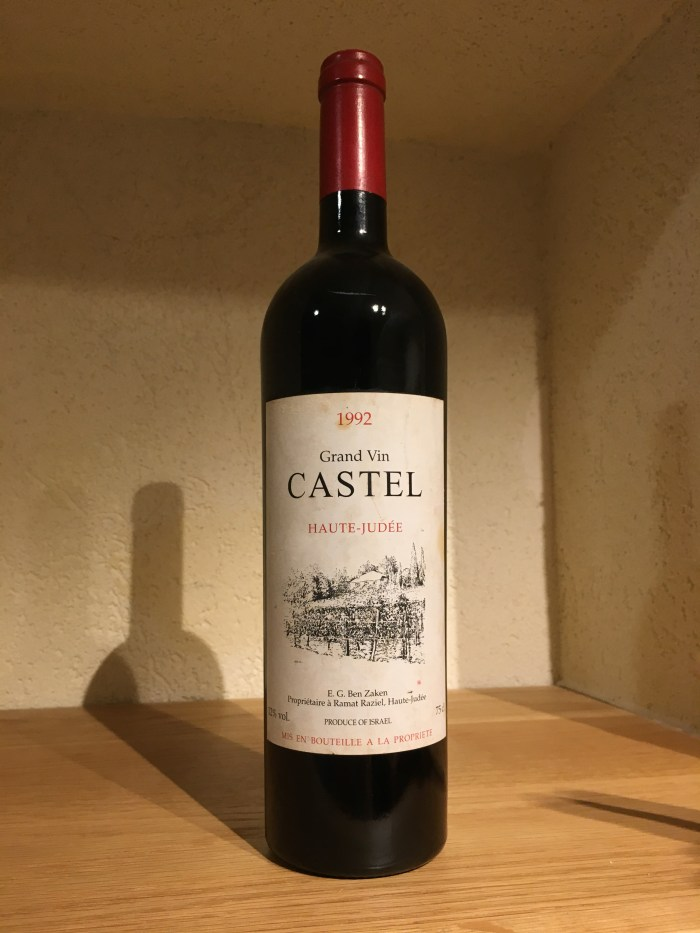 Castel Winery's first vintage. (Photo: Tiffany Do.)