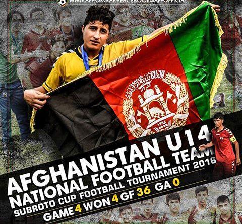 afghanistan-under-14