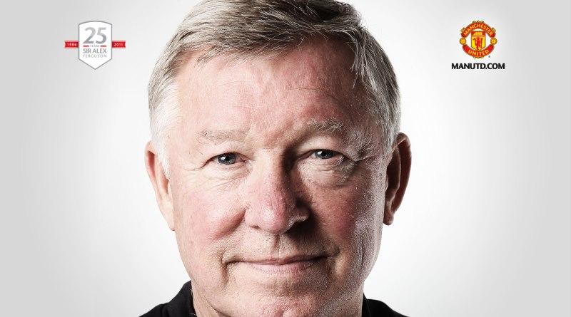 سر الکس فرگوسن: پرورش بازیکنان جوان همیشه در ذات منچستریونایتد بوده است
