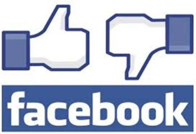 facebook (Custom)