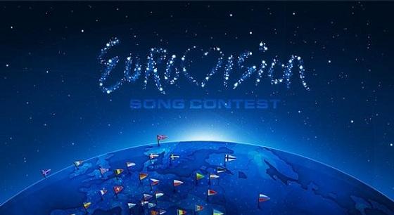 Eurovision Song Contest logo 2012