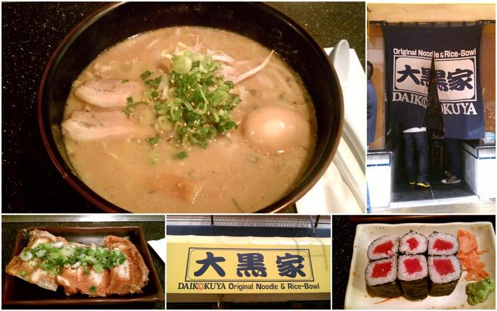 Lunch at Daikokuya