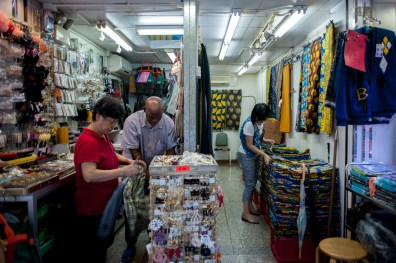 Stores in one of the malls in Chungking Mansions sell everything from Chinese-made African-style print fabrics to consumer electronics.