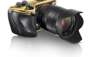 Hasselblad Lunar Limited Edition - Gold & Deerskin Leather