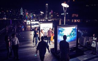 Red Bull Illume Exhibit Tour - Hong Kong, © Markus Berger / Red Bull Content Pool