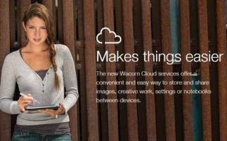 Wacom Cloud Services