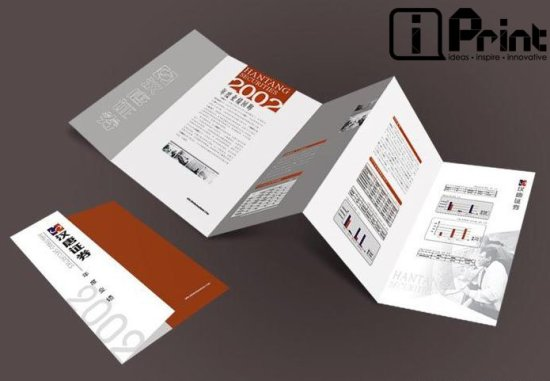 Get the best Flyers and Brochure Printing in Singapore with Iprint     flyer printing brochure printing flyer printing Singapore