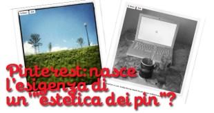 estetica-pin2