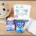 タカナシ4商品の写真