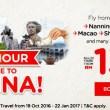 AirAsia 72 hours sale to China