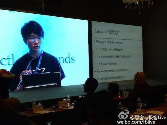 Demo-Jailbreak-iOS-8.3-Pangu-Conference