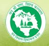 HP Forest Department Recruitment 2016 For 158 Multi Purpose Worker Vacancies at hpforest.nic.in