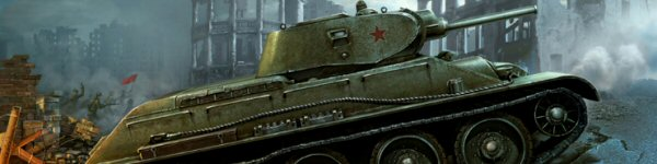 world of tanks generals 2