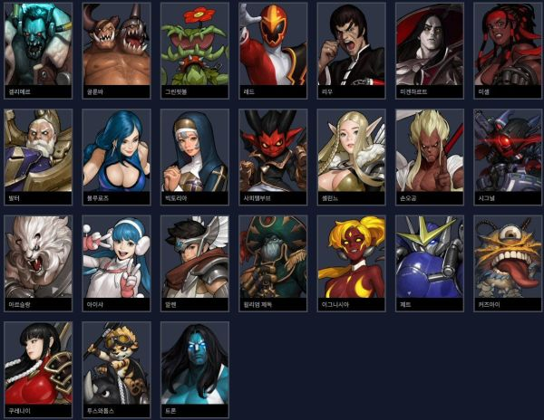 hyper universe characters