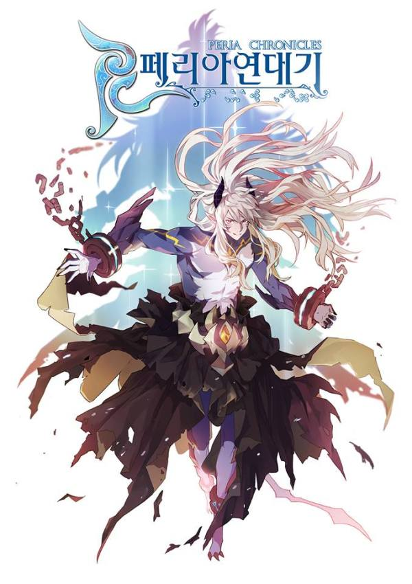 peria-chronicles-perry