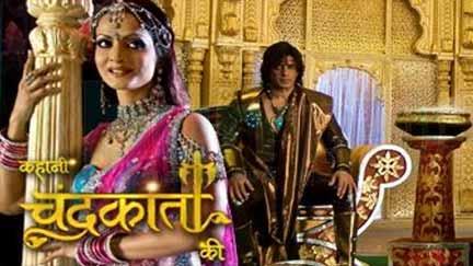 Chandrakanta (Old Doordarshan TV Serial)