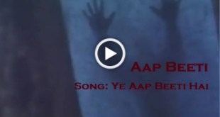 Aap Beeti Old Doordarshan TV Serial