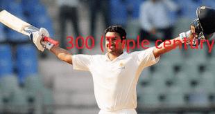 Karun Nair 300 Triple Hundred