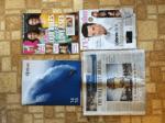 DPS Skis magazine - US Weekly - The Wall Street Journal - www.tvynpvelas.com September-October magazine
