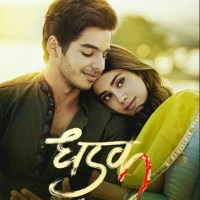 Movie Review : Dhadak (2018)
