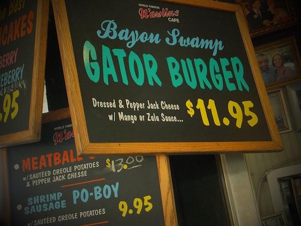 gatorburger