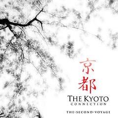 The Kyoto Connection - two Creative Commons albums