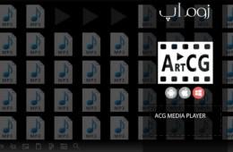 ACG_Media_Player