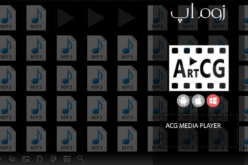 ACG_Media_Player