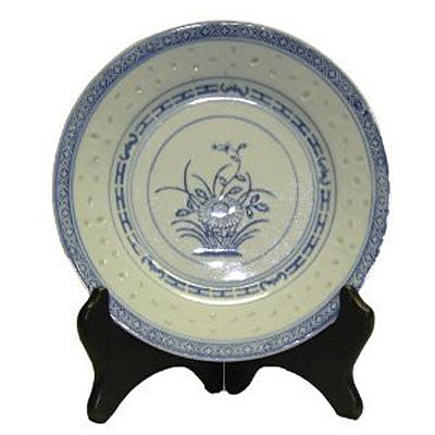 Rice Pattern Plate