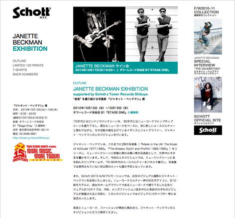 Schott web 7
