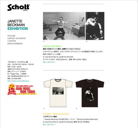 Schott web 8