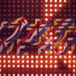 Louis Vuitton - Tour du monde3
