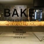 bake opening sep 2015  009