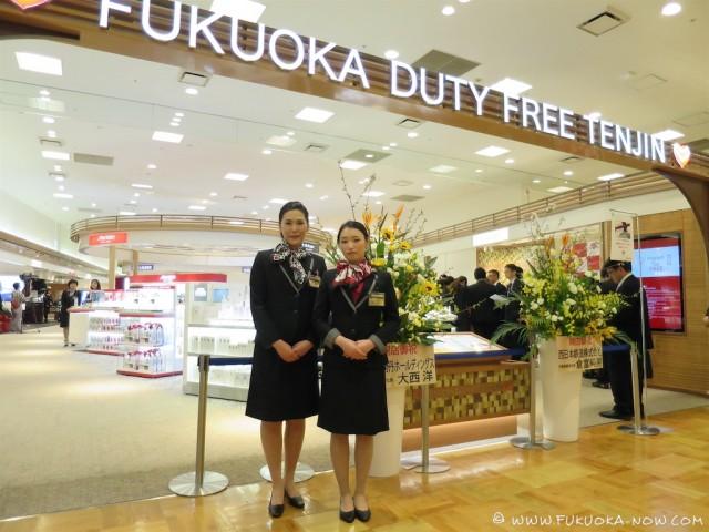 duty free opening 2016 015