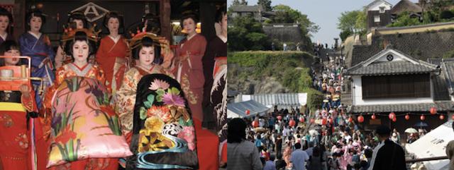 kitsuki castle