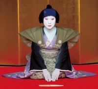 02 - kabuki