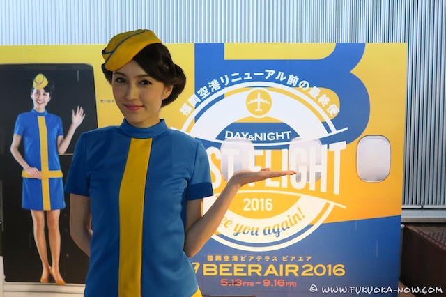 beer air may 2016 002
