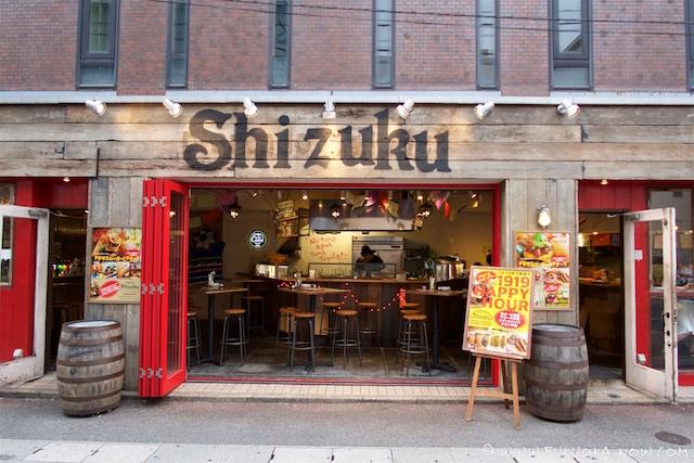 shizuku web report jul 2016 001
