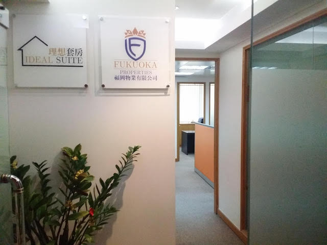The company's Hong Kong office.