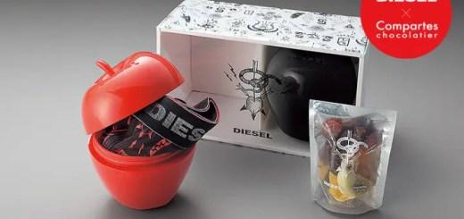 ディーゼル (DIESEL)から、バレンタインのリンゴ型ケースに入ったボクサーパンツが発売!