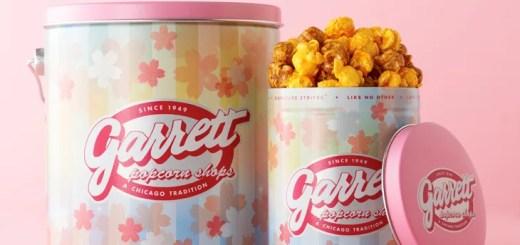3/1から日本限定!ギャレット ポップコーン ショップスから、2015年サクラ缶が発売! (Garrett Popcorn 2015 SAKURA)