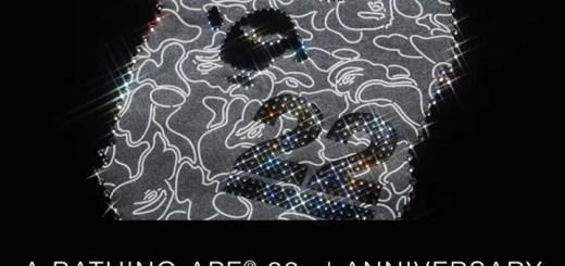 22周年を迎えたエイプ (A BATHING APE)、アニバーサリーアイテムが発売!4/4から!