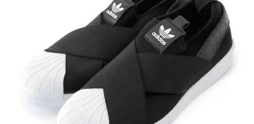 8月上旬発売!予約受付!アディダス スーパースター スリッポン (adidas SUPERSTAR SlipOn)