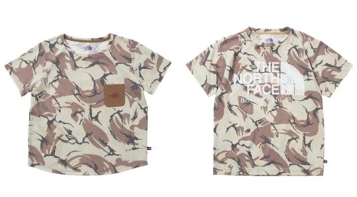 ノースフェイス パープルレーベルから新作「Camouflage Print」のジャケットやTEE、ショーツが発売! (THE NORTH FACE PURPLE LABEL)