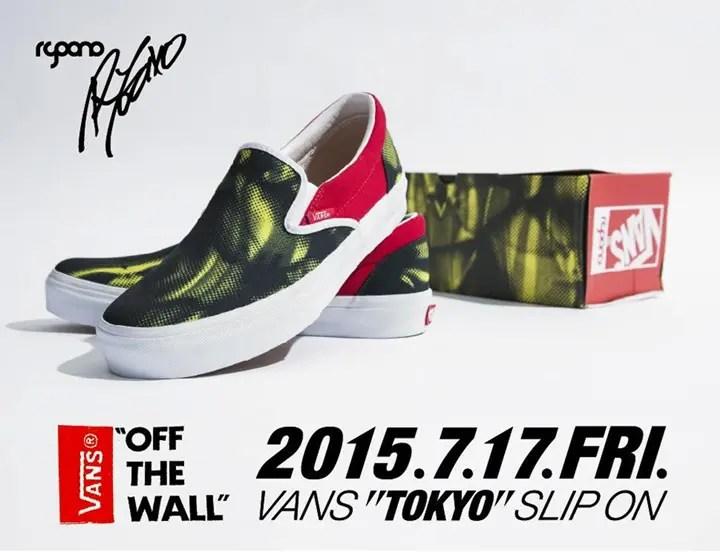 ビリーズ (BILLY'S ENT) 渋谷店 1stアニバーサリーモデル!バンズ (VANS) 「SLIP ON TOKYO」が7/17に発売!