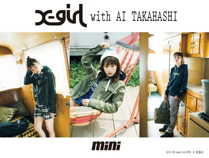X-girl with AI TAKAHASHIのアイテムが登場!(エックスガール 高橋愛)