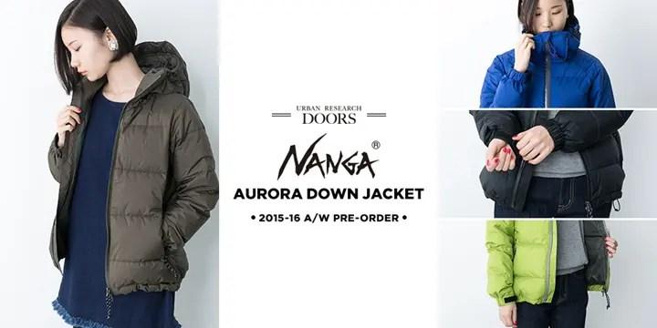 10月下旬発売!レディースサイズのURBAN RESEARCH × NANGA Auroraが予約スタート!(アーバンリサーチ ナンガ)